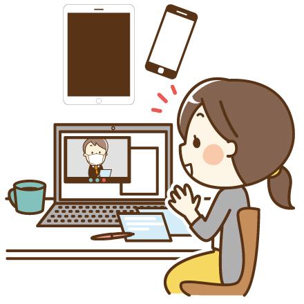 オンライン相談受け付けております。 | 和歌山のリフォーム・注文住宅は蔭山組